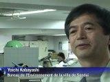 Japon: au milieu d'un océan de débris, la crainte de l'amiante