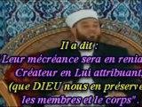 Cours en Algérie La science des Califs partie2 (sunnite1)