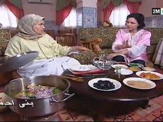 Chhiwat bladi ben ahmed
