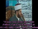 Cours en Algérie sur la croyance (Aqida) Sunnite Part 1/3