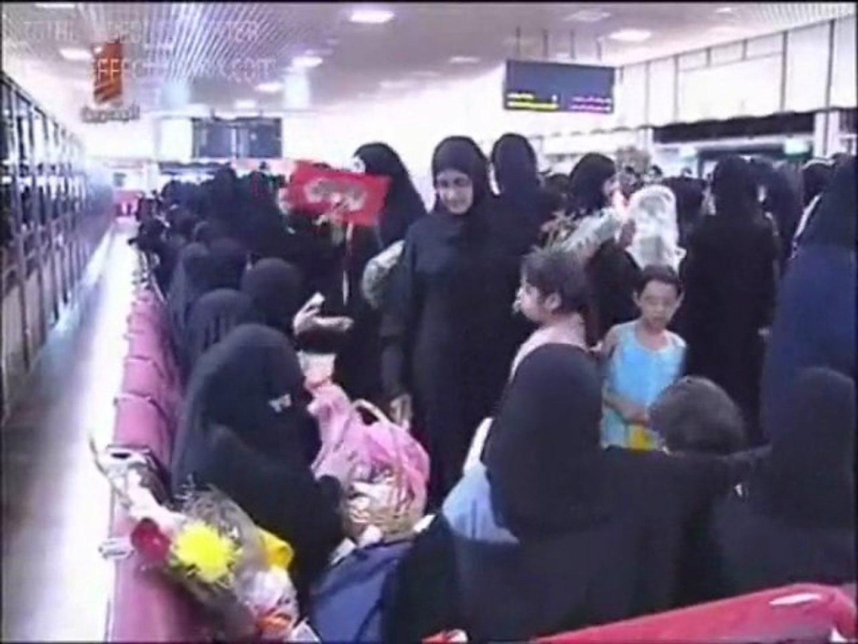 افلام الخط الساخن – نشر معلومات زائفة عن البحرين