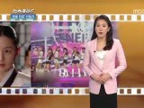 110504 MBC News DESK