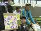 渋谷で反原発デモ、エコ街宣車も登場/全原発廃止訴え1万人がデモ