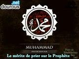 Le Mérite de Prier sur le Prophète [3/3] - Dourous.net