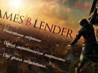 GamesBlender №5