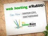 web designing in vizag,web hosting in vizag,bulk sms vizag,voice call vizag,,call9885281291