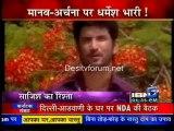 Serial Jaisa Koi Nahin [IBN7 News] - 16th May 2011 Video Watch Online
