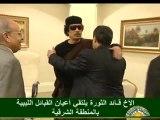 Apparition de Kadhafi à Tripoli 11 Mai 2011 à la télévision libyenne après le massacre par l'OTAN du fils et des trois petits enfants de Mouammar Gaddafi