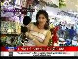 Serial Jaisa Koi Nahin [IBN7 News] - 12th May 2011  Watch Online