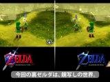 Zelda Ocarina Of Time 3D : Master Quest JAP