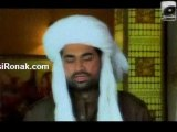 Tum Ho Key Chup Episode 3 Part 4