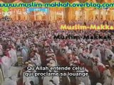 Shuraim Taraweeh 1417 Al An'am 19-36