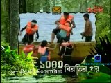 1000 Ghanta 17th May 2011 Watch online p4