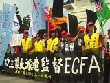 Chinese Call for Press Freedom Urge Chunghwa to Renew NTD APs  Contract