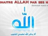Connaitre Allah par ses Noms [3/6]