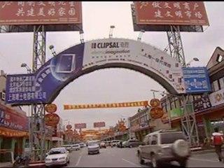 Rexel in China