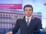 FSB Video Arrest of Israeli Spy Вадим Лейдерман