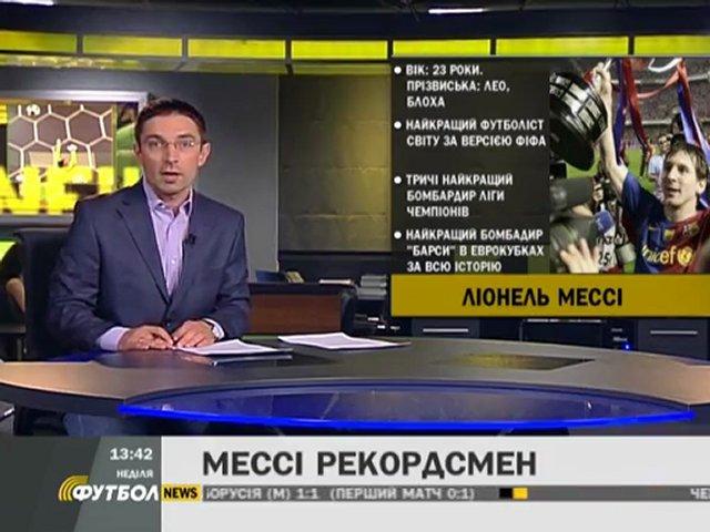 FOOTBALL NEWS. (29.05.2011)