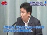 "[SPEEDI] 拡散予測""非公表""の謎"