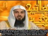 Cheikh Mohamed Al-Arifi - THA3LABA, L'histoire émouvante d'un jeune compagnon