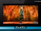 The Legend of Zelda: Ocarina of Time 3D - New Gameplay - Nintendo 3DS