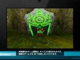 [CM] La Leyenda de Zelda Nintendo 3DS - MatsuJun 4