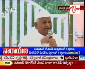 Anna Hazare Speech Live from Rajghat