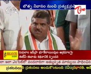 Botsa Satyanarayana Talking To media
