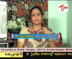 ETV2 Sukhibhava Health Tips- 01