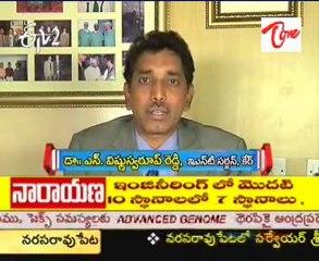 ETV2 Sukhibhava Health Tips- 03