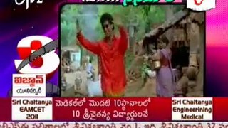 Telugu New Releases Movies