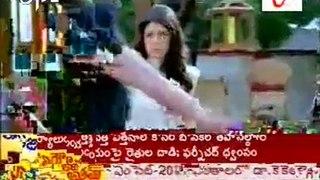 Sega -Nani- Nitya Menon- Telugu Movie