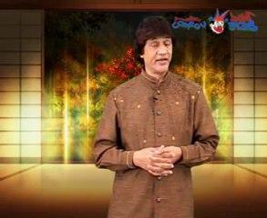Mallik Comedy - Kavulosthunnaru Jagratha