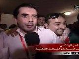 - Maroc 4-0 Algérie - )Joie des ministres marocains après le matchJoie des ministres marocains après le matc