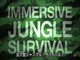 Metal Gear Solid : Snake Eater 3D - Konami