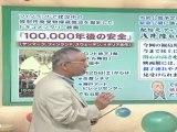 20110606 01 吉田所長インタビュ&使用済み核燃料どうするの? 小出助教インタビュ