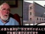 エシュロン 秘密の通信傍受システム Part2  Echelon espionnage NSA NWO illuminati