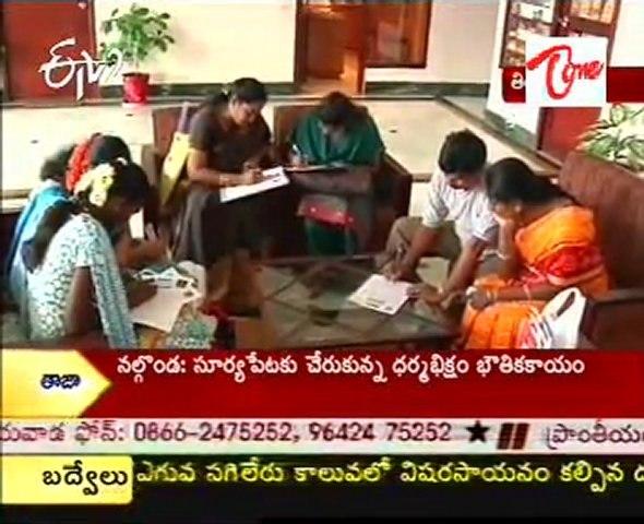 EENADU   Vasundhara Kutumbam  women oriented programmes  Ladies