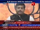 BJP Blames MNS for Debacle