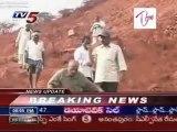 Govt Responds on Obulapuram Mines lease case, Demanded by TDP