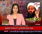 Al Qaeda Leader Osama Bin Laden Killed
