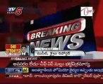 Hyderabad police crack down on pro-Telangana activists at Osmania University