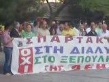 Ομιλία του Προέδρου Εμπορικού Συλλόγου Κοζάνης, Δημήτρη Αθανασιάδη στο συλλαλητήριο που διοργάνωσαν οι φορείς