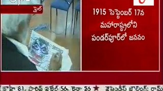 Famous Indian painter M F  Hussain is dead
