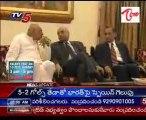 Governor hosts dinner for Srikrishna Committee