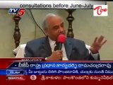 Sri Krishna panel to Complete Counsultation Before June-July