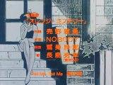 きまぐれオレンジ☆ロード / Kimagure Orange Road - OP 2