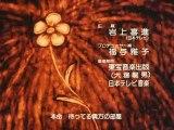 きまぐれオレンジ☆ロード / Kimagure Orange Road - ED 2