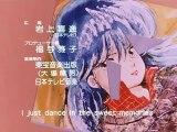 きまぐれオレンジ☆ロード / Kimagure Orange Road - ED 3