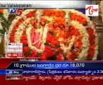 PRP President Chiranjeevi to tour Vishakapatnam